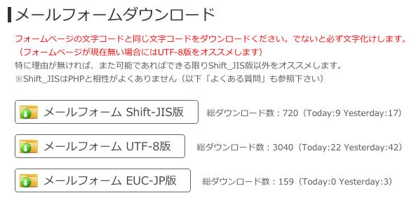 mailform_1