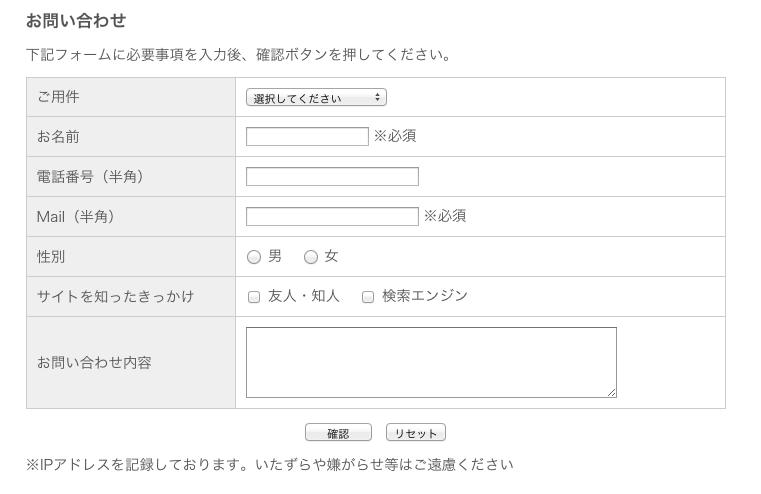 mailform_3