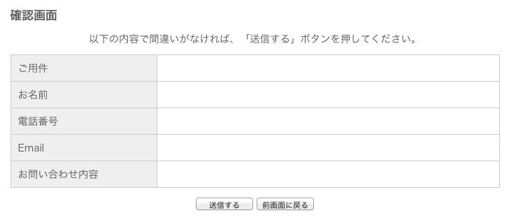 mailform_4