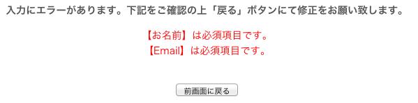 mailform_6