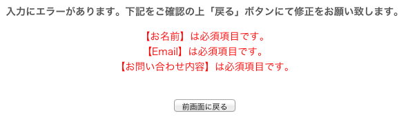 mailform_7